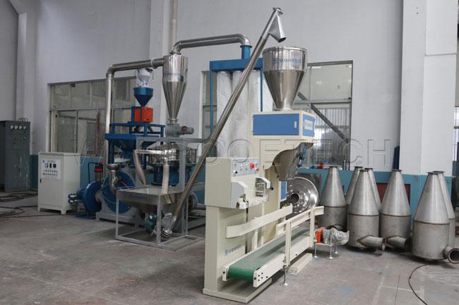 China Plastic Granules Weighing Packing Machine , Automatic Weighing Packing Machine,Plastic Granule Packing Machine