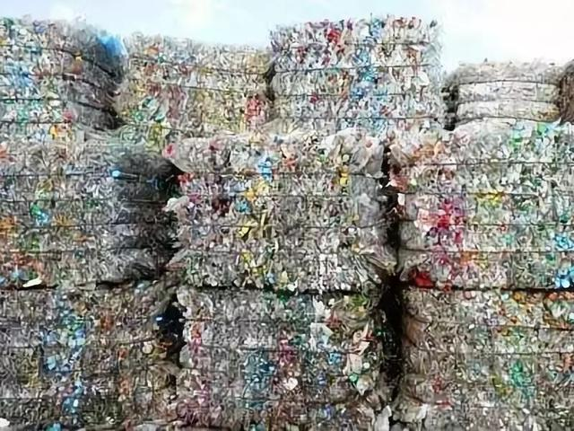 What are the recycling of recycled PET flakes